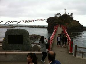 弁天岩と渡る橋