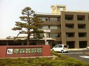 加賀市役所