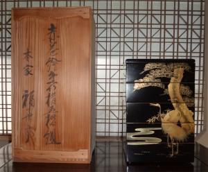 nest of boxes of Fukujutei